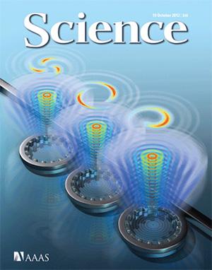 Рис. 1. Изображение из одной из статей про закрученный свет украсило обложку журнала Science за 19октября 2012года. Правда, такая картинка вряд ли объяснит, вчём, собственно, состоит закрученность света
