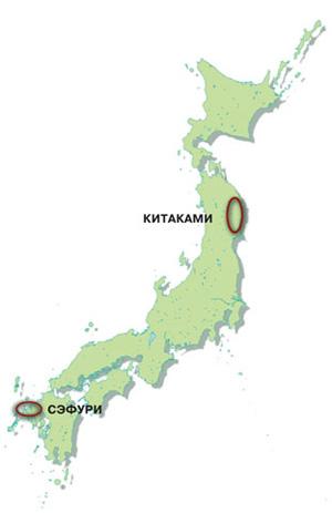 Из двух рассматривавшихся мест размещения ILC в Японии предпочтение было отдано горам Китаками