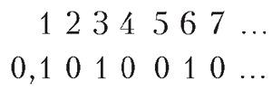 Рис. 3. Изображение: «Квант»