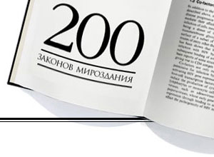 multilizer pdf translator pro с лекарством
