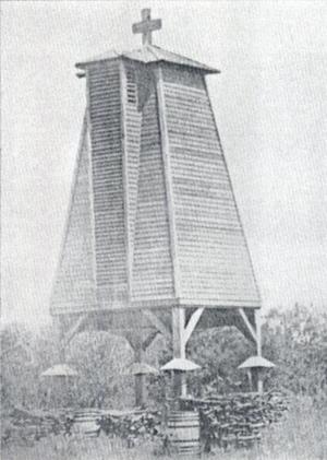 Первая башня для летучих мышей, построенная доктором Кэмпбеллом, которую он назвал «Мой памятник», 1907 год. Фото из книги C. A. R. Campbell, 1925. Bats, Mosquitoes and Dollars