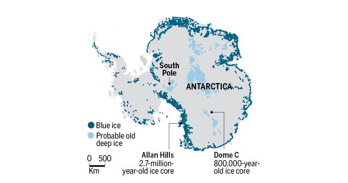 Рис. 2. Голубой лед в Антарктиде