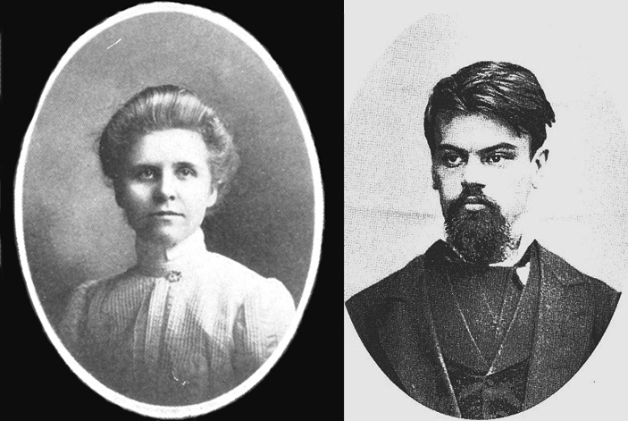 Анна Пелл Уилер и Александр Пелл