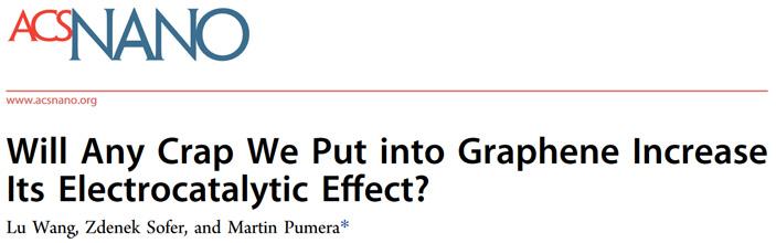 Любое ли гуано усилит электрокаталитические свойства графена?