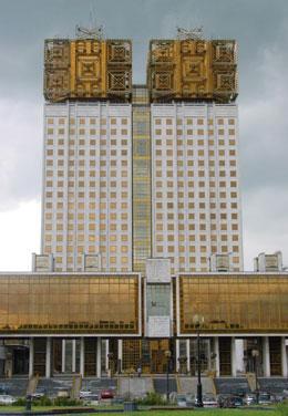 Здание Президиума Российской академии наук вМоскве, называемое внароде «Золотые мозги». Фото из обсуждаемого номера журнала Nature