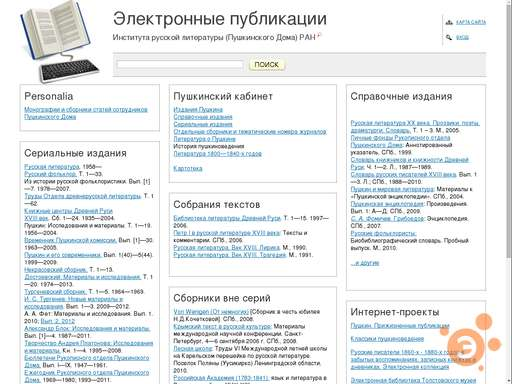 Научная литература публикации сайт