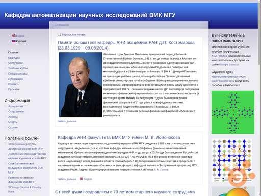 проходные баллы на журфак мгу 2016 переходов КХЛ