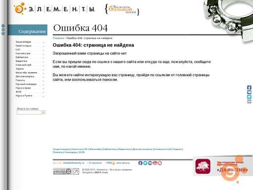 Книги и диссертации по лингвистике konference siberia expert com  Книги и диссертации по лингвистике konference siberia expert com blog