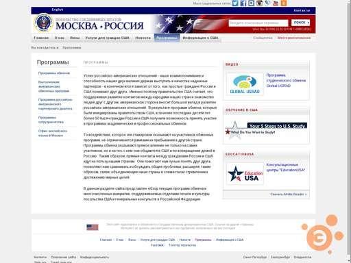 Рабочие прокси Украина для чекер Uplay