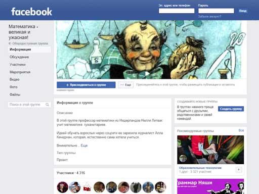 Камшот зад лучшие сайты рунета для взрослых красивый молодой парень