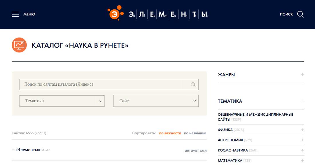 cyberleninka.ru