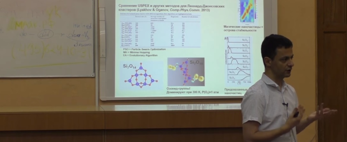 Предсказательная кристаллография: новые материалы равным образом новые химические явления