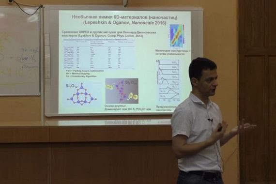 Предсказательная кристаллография: новые материалы да новые химические явления