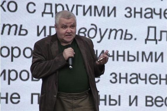 Любить по-русски. Выбор слова