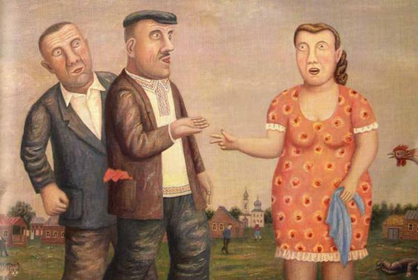 Художник В. Любаров