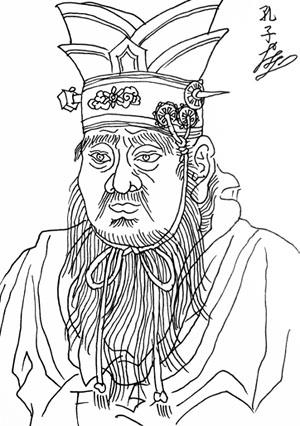 Конфуций («Химия и жизнь» №2, 2021)